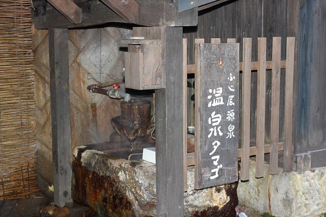 温泉たまごが販売されてる場所の写真