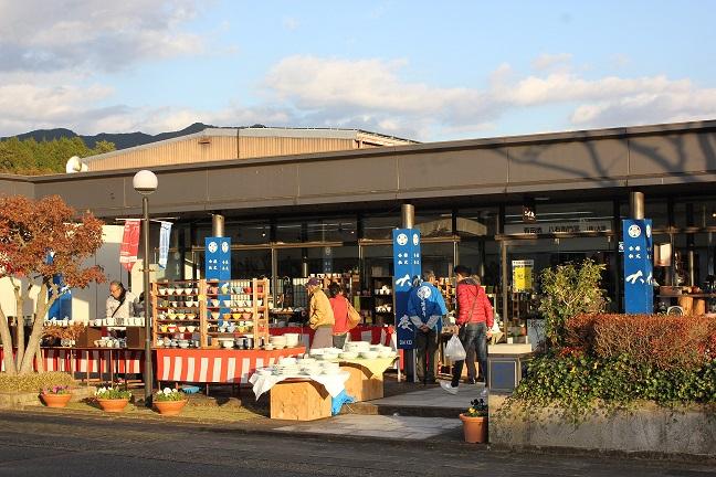 有田卸団地の写真画像