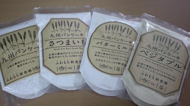 パンケーキ4種類の写真画像