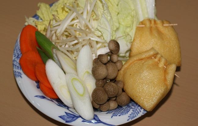 切った野菜の写真