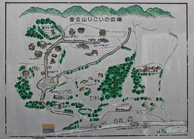 金立公園の案内の看板の写真