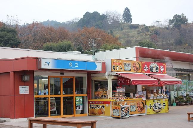 金立サービスエリアのお店の入り口の写真