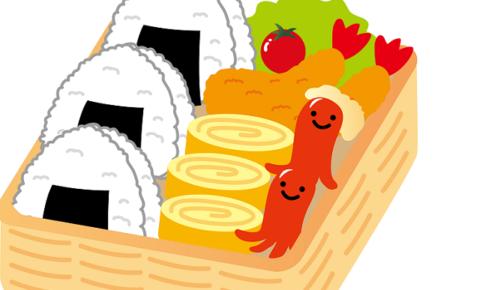 お弁当のイラスト画像