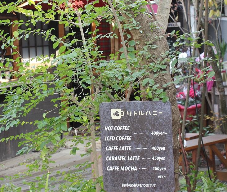 カフェの看板の写真
