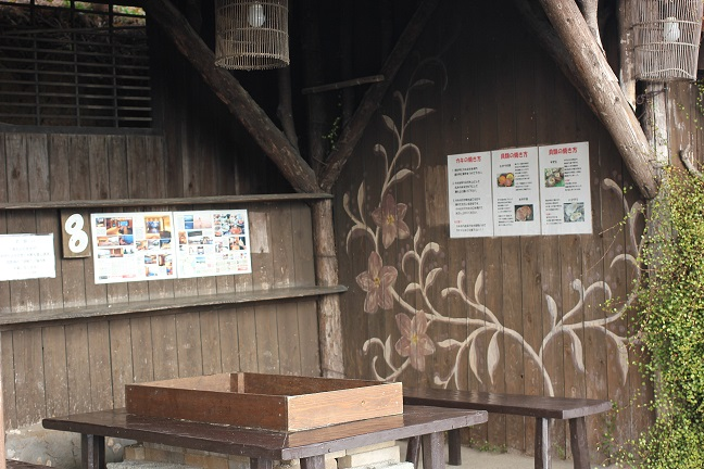 個室になってる牡蠣小屋の写真