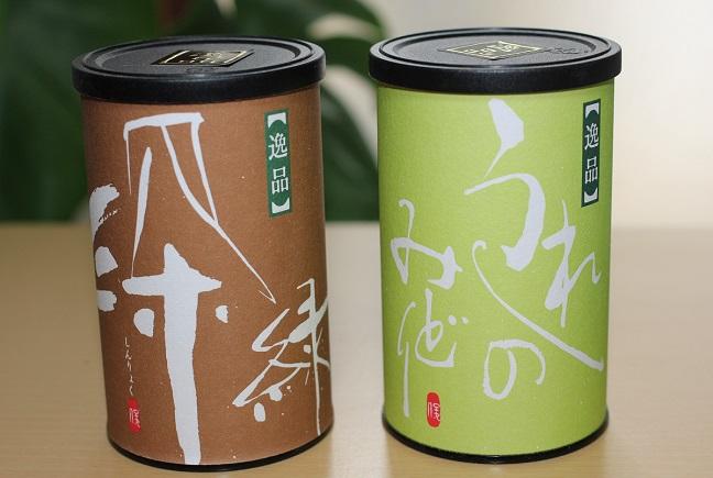 福袋の中 缶のお茶 2点