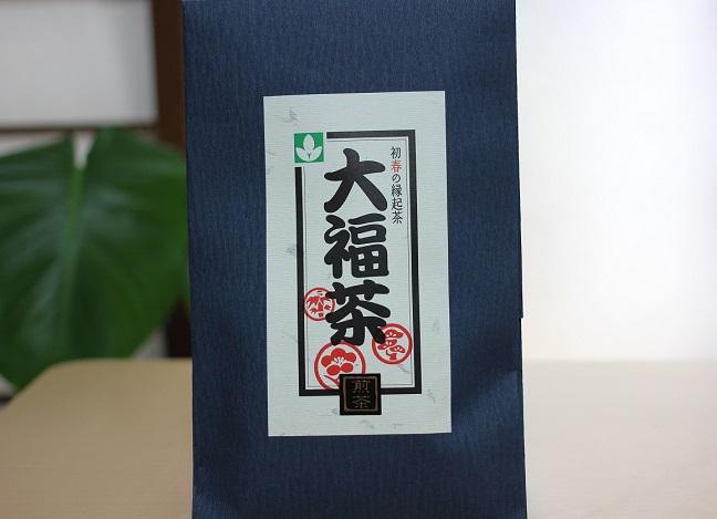 大福茶の写真