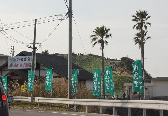 水仙公園の入り口の写真