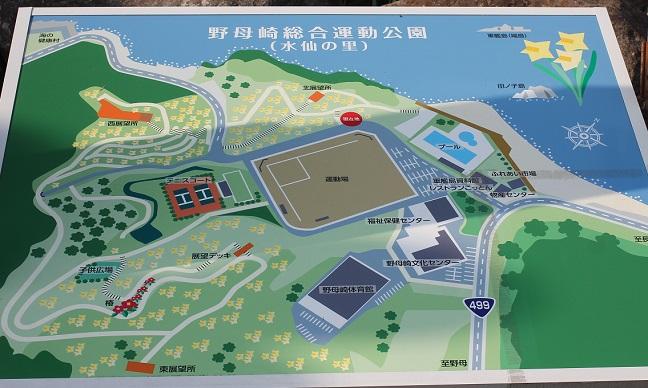 水仙公園のマップ写真