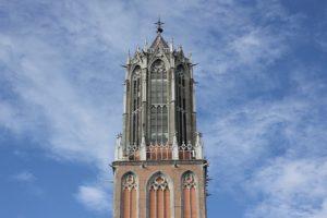 ハウステンボスタワーの写真