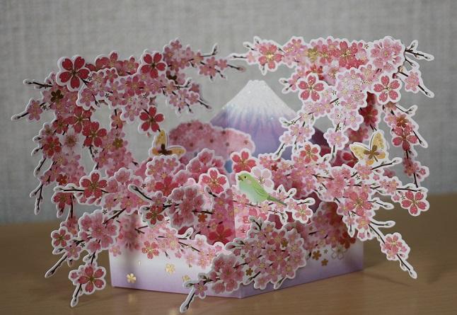 桜の立体カードの写真