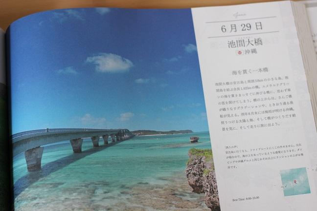 本の紹介の写真