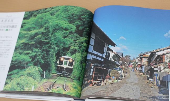 本の紹介の写真1