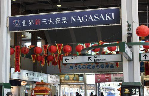 長崎駅のランタンの様子の写真