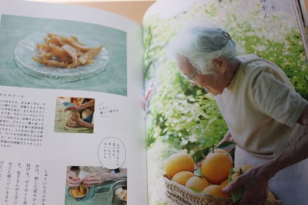 ひでこさんが夏ミカンのピールを作ってる写真