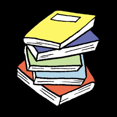数冊の本のイラスト