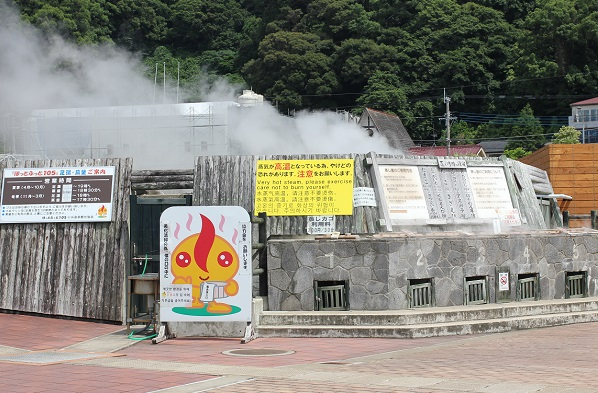 温泉利用の大釜蒸しの外観写真