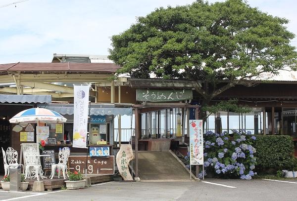 千々和観光センターのそうめん流しのお店の写真
