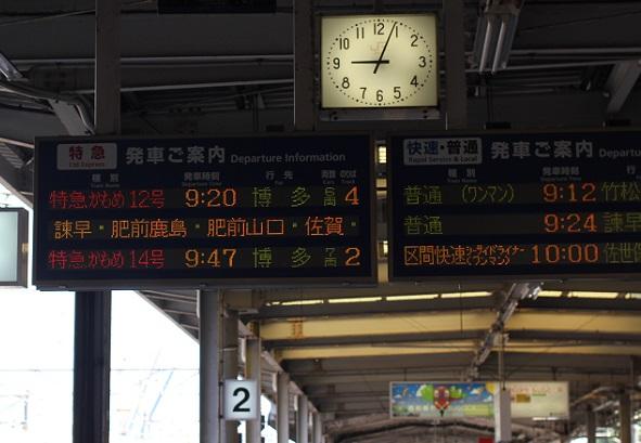 長崎駅の時刻掲示板の写真