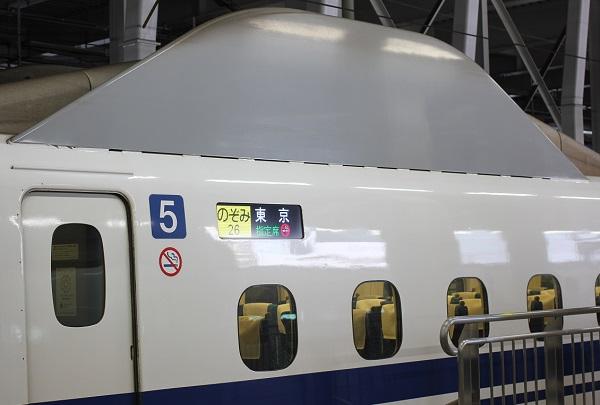 新幹線、のぞみの写真