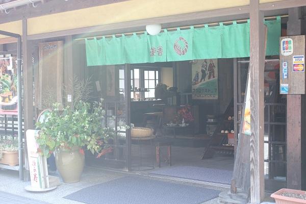海老舎の入り口の写真