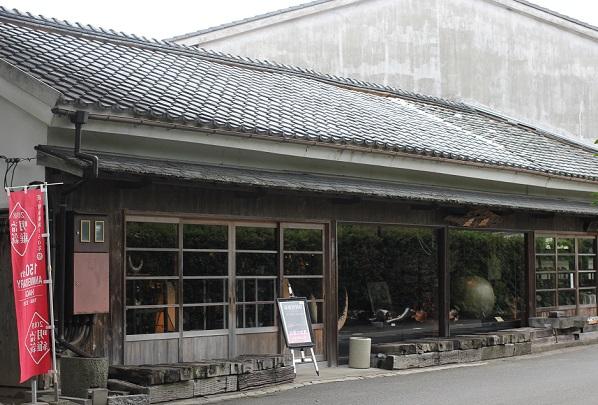 萩焼資料館の外観の写真