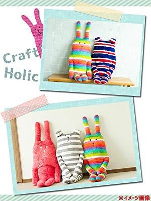 クラフトホリック、ウサギやくまの抱き枕の画像