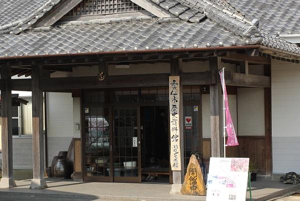 雲仙市歴史資料館の外観の写真