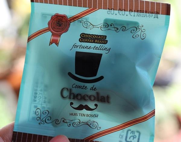 ショコラ伯爵の館でもらったチョコレートの写真