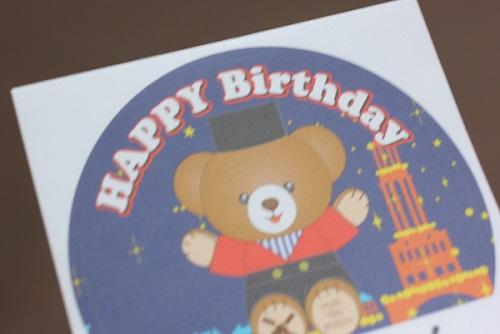 お誕生日特典がもらえるシールの写真