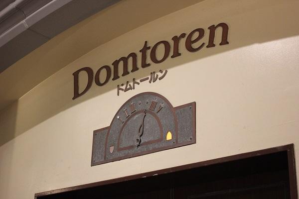 ドムトールンのエレベーターの入り口の写真