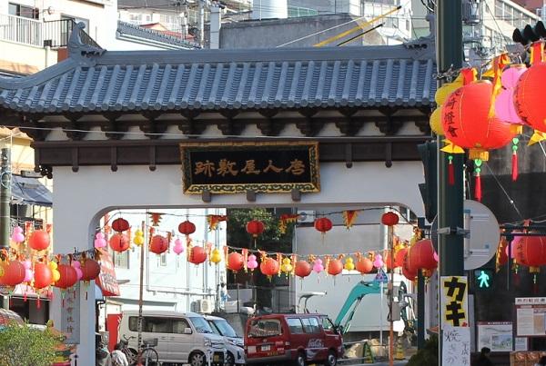 唐人屋敷跡、入り口の門付近の写真