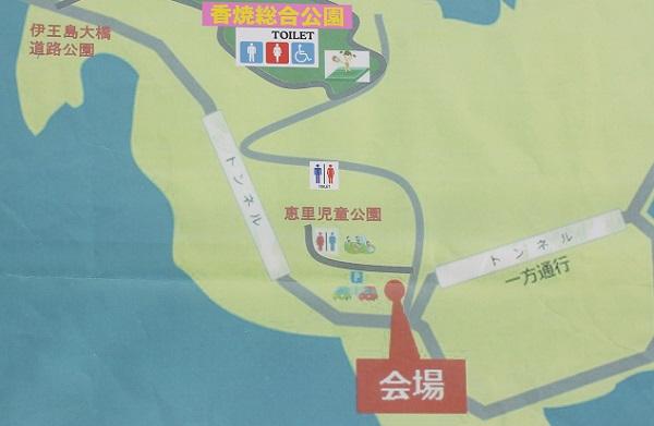 香焼チューリップまつりの案内地図の写真