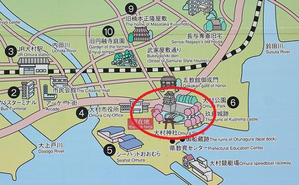 大村公園の案内地図の写真