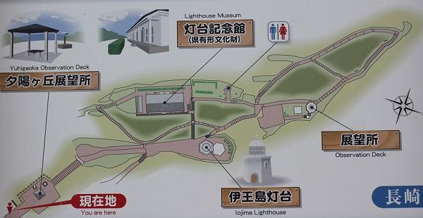 伊王島公園の全体、案内地図看板の写真