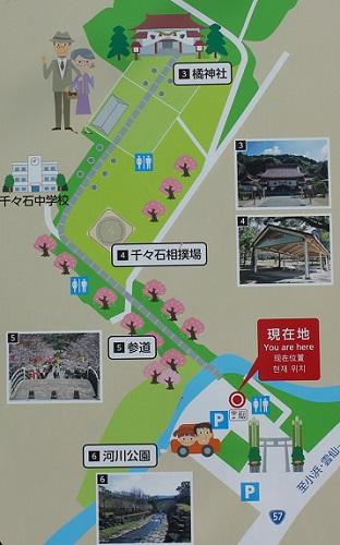 橘神社の案内地図看板の写真