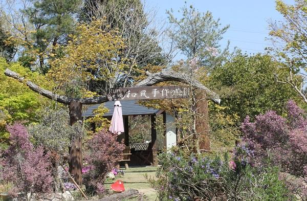 Run.らん.ランの庭園の一番上、ハーブ園と手作り庭園の写真