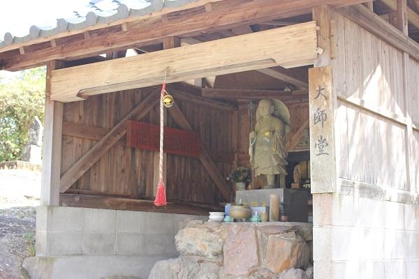 乳待坊公園にある大師堂の写真