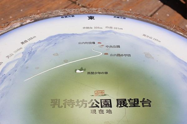 乳待坊公園の展望台にある山の名前、高さなどが入った案内の写真