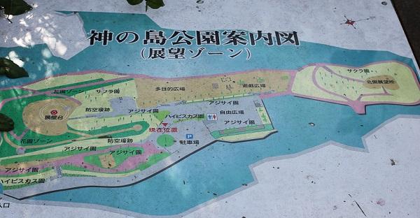 神の島公園内の案内地図写真