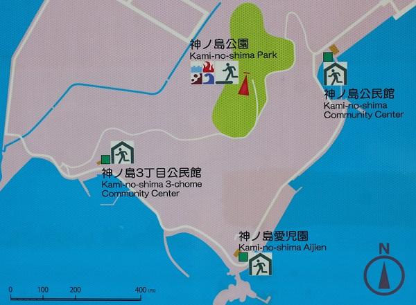 神の島公園内へのアクセス地図の看板写真