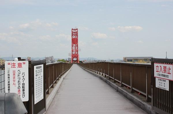 筑後川昇開橋の渡り口の写真