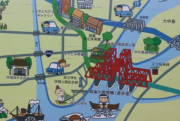 筑後川昇開橋付近の観光地図看板の写真