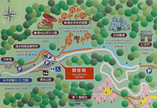清水ぼたん園への案内地図の看板写真
