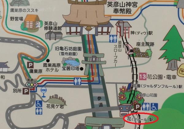 英彦山神宮の全体案内看板の写真