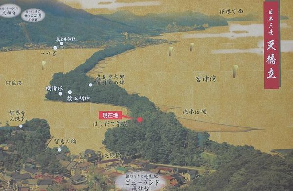 天橋立にある観光案内地図の写真