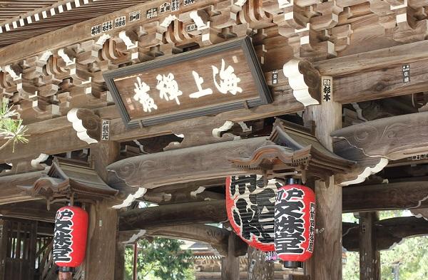 天橋立にある知恩寺の門の写真