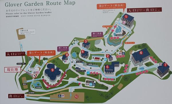 グラバー園内の案内地図看板の写真