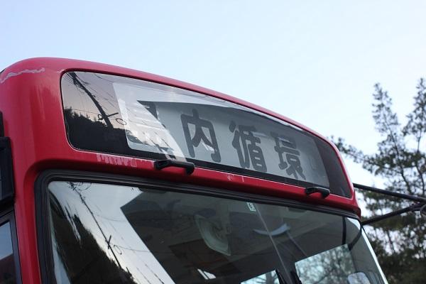 高島、島内循環バスの写真