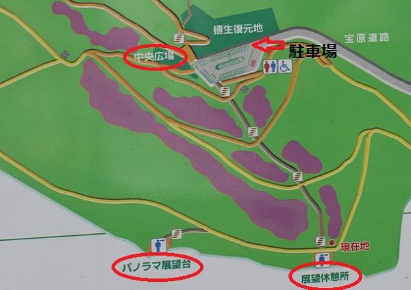 宝原つつじ公園内の地図、見所がわかる看板の写真